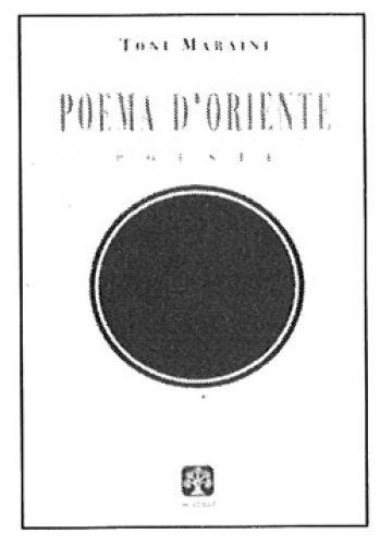 poema-doriente